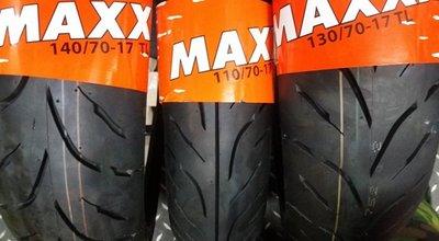欣輪車業 MAXXIS MA-R1 R1 110/70-17 + 140/70-17 含裝 4900元