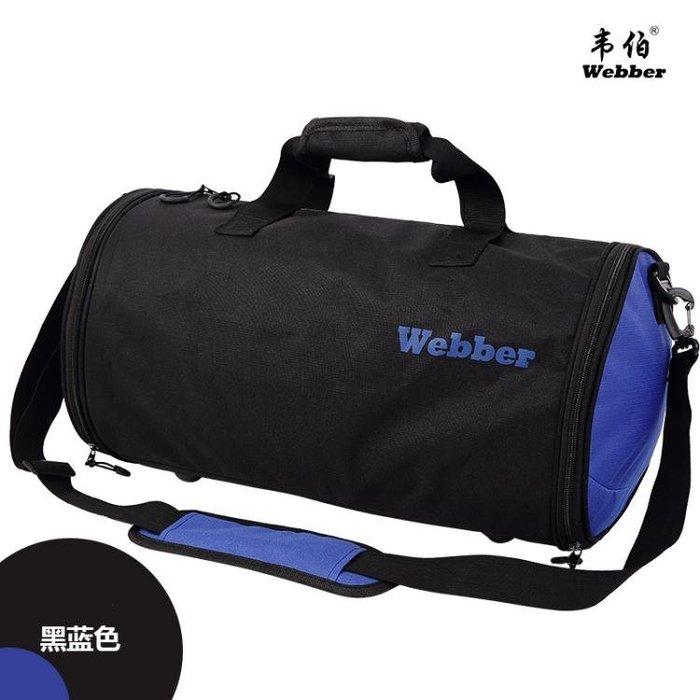 籃球包籃球包訓練運動休閒大容量圓筒手提斜跨包健身單肩旅行包男女