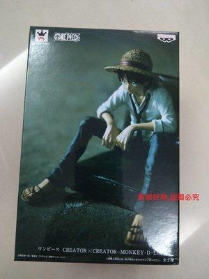搖擺日雜 稀有 金證 海賊王15週年 DXF 寫真家 魯夫 標準盒 現貨 正版 公仔 景品