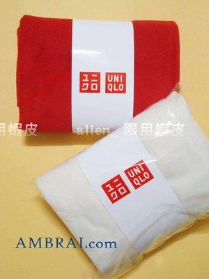 ~AMBRAI.com~ UNIQLO 刷毛毯 毛毯 毯子 潮流  素色  聚酯纖維 感謝