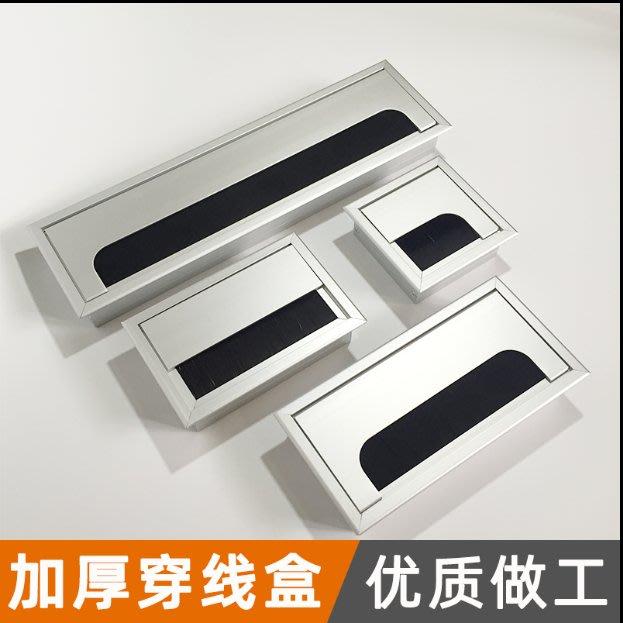SX千貨鋪-電腦辦公桌面穿線盒孔蓋過線盒金屬合金書桌出線走線孔蓋板方形