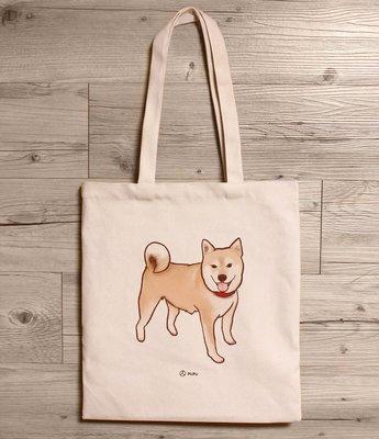 《柴犬-站著》 肩背帆布包 / 帆布袋 / 蒼蠅星球 / 毛小孩 // 手創市集