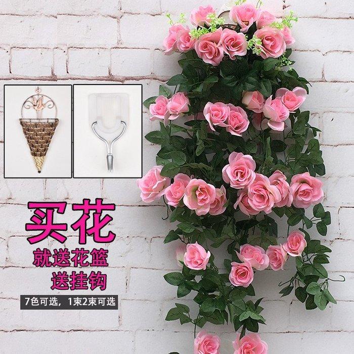 人造花 塑膠花 假花 場景設計  仿真花套裝掛壁花花籃壁掛吊籃假花玫瑰花植物墻壁陽臺裝飾花藝