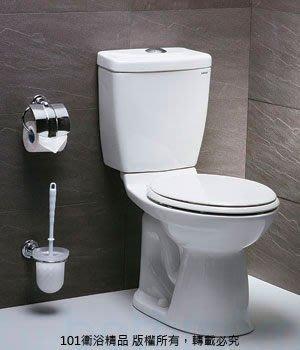 《101衛浴精品》凱撒原廠CAESAR省水抗污馬桶 CT1325-30CM / CT1425-40CM【免運費搬上樓】