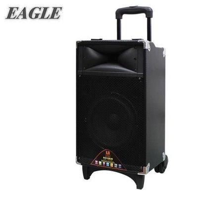EAGLE 藍芽擴音喇叭100瓦大功率可用於教學.街頭表演.辦團康活動.可以唱卡拉OK拖著走找新北卡拉ok推薦新店音響店