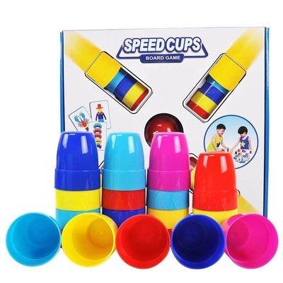 【晴晴百寶盒】桌面游戲快手疊疊杯 速疊杯 桌遊 speed stacks 益智遊戲 玩具 平價促銷 禮物 P001
