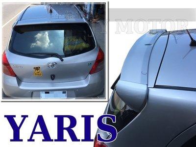 JY MOTOR 車身套件 - YARIS 06 07 08 年 日規 RS 原廠型 尾翼 含烤漆 空力套件 擾流板