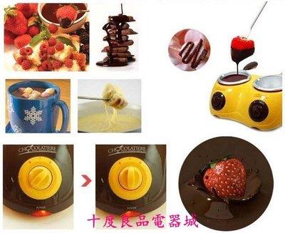 {易生發電器商行}[廠商現貨]單雙 巧克力鍋 巧克力爐 新型設計不需使用隔水加熱 DIY雷神巧克力