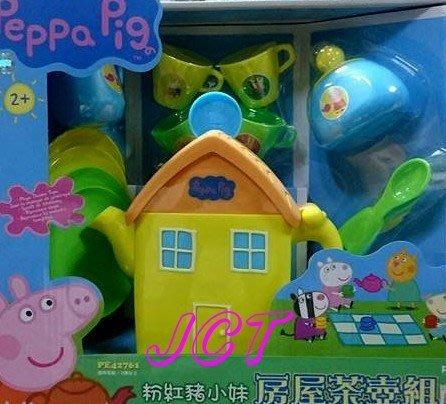 JCT 粉紅豬小妹—粉紅豬小妹 房屋茶壺組 427612