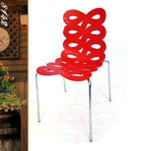【推薦+】時尚造型麻花椅P020-8142休閒椅子.造型椅.咖啡椅.戶外椅.麻將椅.餐廳椅.客廳椅