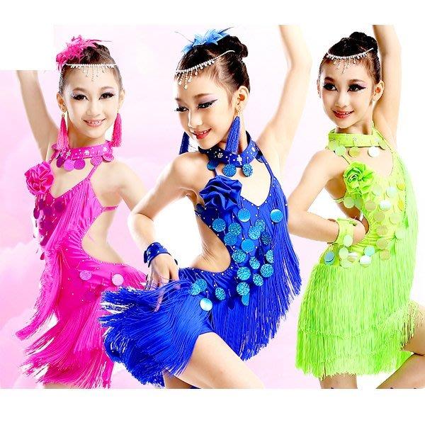 5Cgo【鴿樓】會員有優惠  37324792114 兒童拉丁舞服 女童拉丁舞比賽燙鑽演出服恰恰倫巴舞蹈服 兒童舞衣