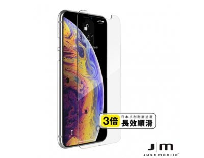Just Mobile iPhone 11 Pro Xkin 9H 非滿版玻璃保護貼 2.5D 公司貨 玻璃貼 玻璃