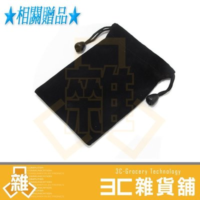 【3C雜貨鋪】 滑鼠絨布保護袋 皮套 周邊 3C 原廠 ASUS SamSung ACER SONY IPHONE