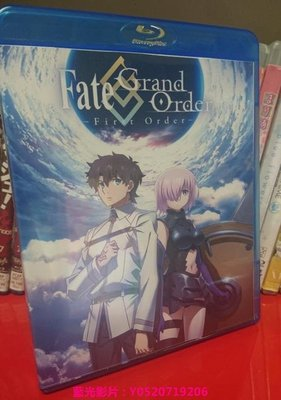 PS3/PS4/BD/藍光影片 卡通動畫 -Fate/Grand Order First Order 全1張 25G版 繁體中字