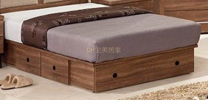 【DH】貨號BC013-2名稱《得那麥》3.5尺抽屜式床底(圖一) 木心板備有五尺可選.台灣製可訂做.主要地區免運費