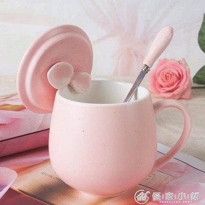 馬克杯 創意清新馬克杯陶瓷杯帶蓋勺簡約女大容量潮流咖啡杯情侶水杯子