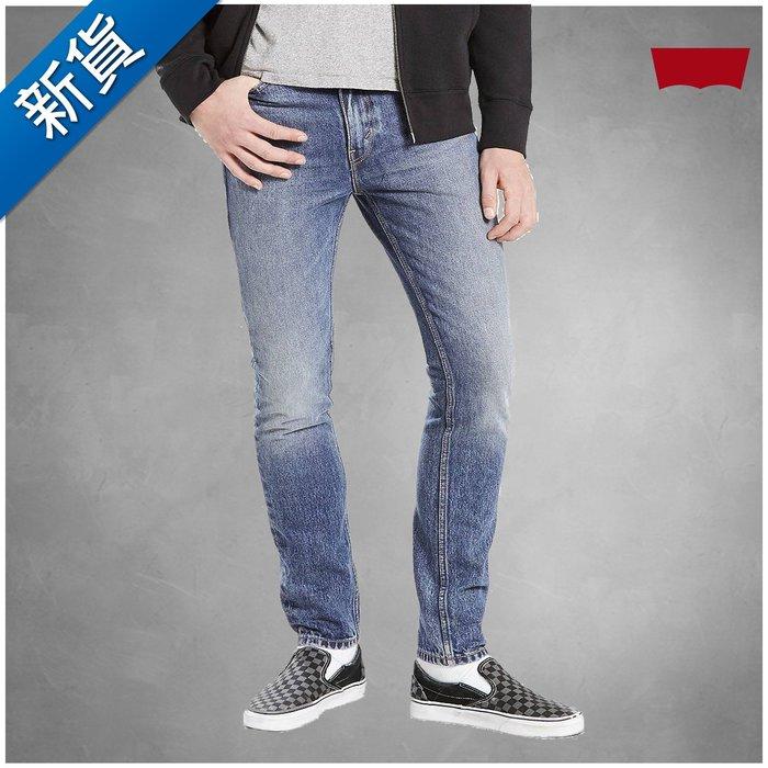 新貨【FH.cc】Levis 窄管牛仔褲 510-0761 Skinny Fit Stretch Jeans 拉鍊式