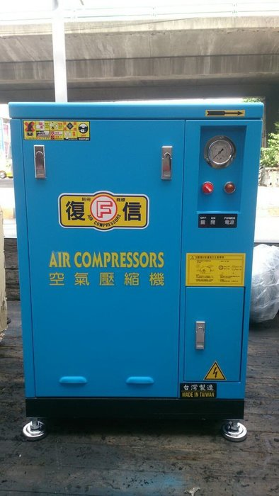 【專業洗車設備の店 】1HP靜音箱型空壓機附88L儲氣桶-單相馬達-台灣製(1-10HP皆有.另有單相機種)