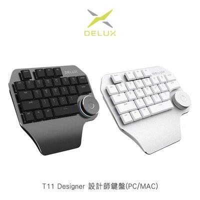 --庫米--DeLUX T11 Designer 設計師鍵盤(PC/MAC) 繪圖好幫手