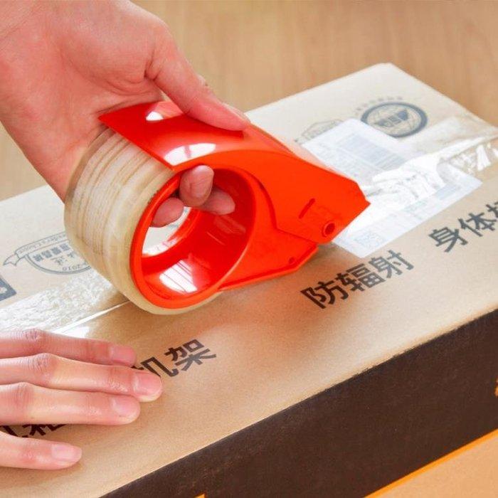 膠帶機得力801透明膠帶切割器手動切割機大號膠帶座封箱帶封箱器