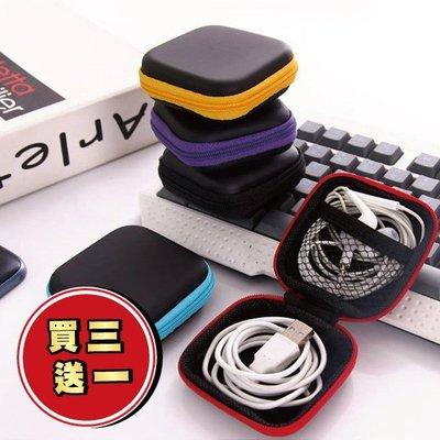 『無名』 馬卡龍 耳機 收納盒 零錢包 傳輸線 充電器 收納包 iPhone6 6S i6 小米3 S7 K03117