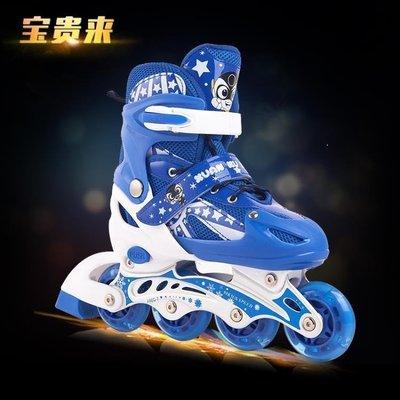 ZIHOPE 4-5-6-7-8-9-11-12-15歲小孩溜冰鞋兒童旱冰鞋滑冰鞋女孩輪滑鞋ZI812