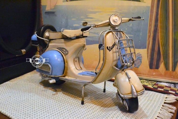 偉士牌摩托車 藍白VESPA老偉 安全帽復古手工鐵皮模型速克達老爺車重機比雅久鴨母小綿羊摩拖車ET8工藝品【歐舍家飾】