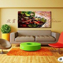 【放畫藝術】九如魚187 純手繪 油畫 橫幅 紅褐 暖色系 招財 求運 開運畫 事事如意 客廳掛畫 藝術品 年年有餘