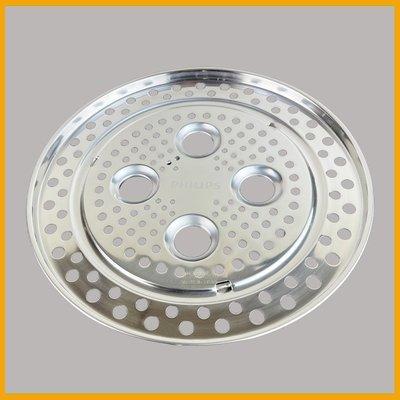 飛利浦智慧萬用鍋不鏽鋼蒸架(適用HD2105/HD2133/HD2136/HD2175/HD2172/HD2179)