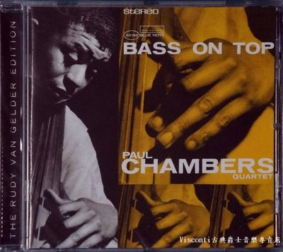 @【Blue Note】Paul Chambers:Bass On Top保羅.張伯斯:貝斯至上