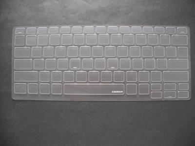 DELL 戴爾 Latitude 5310,5300,7300  TPU鍵盤膜
