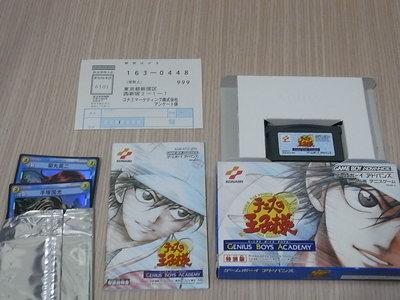 【小蕙館】GBA日版卡帶 ~ 網球王子Genius Boys Academy (盒裝) ++