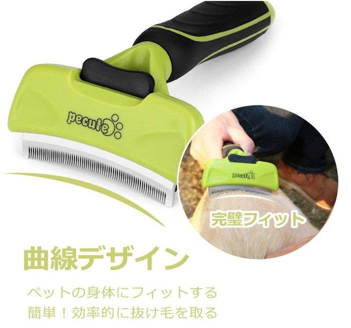 《FOS》日本 Pecute 寵物梳 貓咪 梳子 除毛刷 毛小孩 狗狗 貓奴 亞馬遜熱銷第一 新款 限定