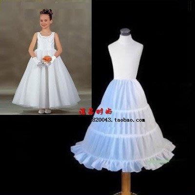 【衣Qbaby】兒童婚纱禮服公主裙内置長裙撐