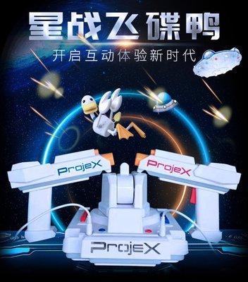 [瑋來世界-玩具專賣] Laser x 兒童玩具槍 酷炫兒童聲光雷射槍 星戰飛碟鴨 投影射擊 預購商品 W55