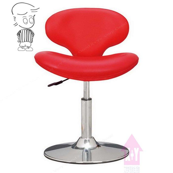 【X+Y時尚精品傢俱】現代吧檯椅系列-紅皮/黑皮 吧台椅(有背圓盤/低).吧檯椅.造型椅.摩登家具