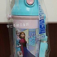【育世子精品童裝】日本製 美樂蒂直飲式冷水壺 揹帶 兒童水壺