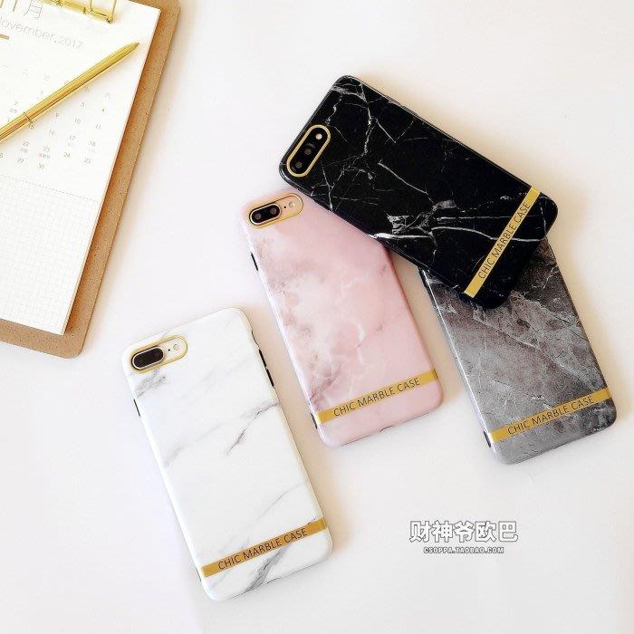 黑白粉色大理石蘋果6s手機殼iPhone8/X/7plus情侶軟殼保護套