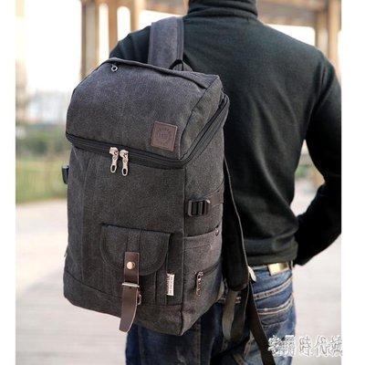 登山包  新款雙肩包男韓版時尚潮流帆布包後背包大容量休閒戶外旅行包 KB9872