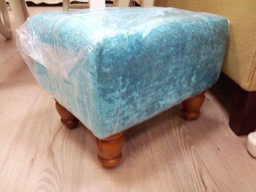 美生活館-- 全新 古典 拉扣 沙發矮凳/腳椅/腳凳/兒童椅/輔助椅--限時特賣 980元(藍絨布)