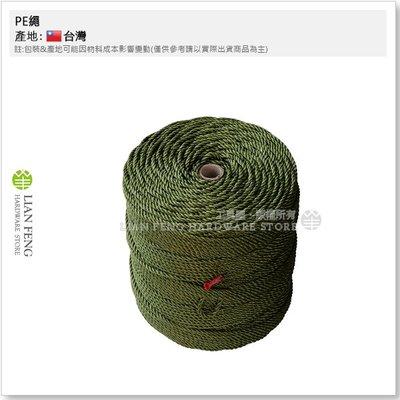 【工具屋】*含稅* PE繩 分半 軍綠色 捲裝-約6-7公斤 尼龍繩 塑膠繩 綑綁拉繩 棚架 繩子 繩纜 營繩 綑綁繩