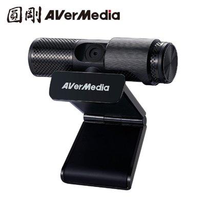 [米特3C數位] 圓剛 PW313 Live Streamer高畫質直播網路攝影機