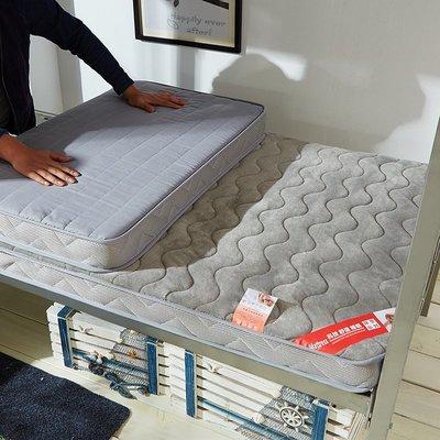 床墊 學生宿舍床墊單人床0.9榻榻米法萊絨軟墊1米1.2m加厚席夢思可折疊小尺寸價格 中大號議價