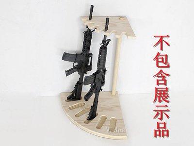 [01] 實木 扇形 長槍 槍架 原木 (木製長槍架展示架槍櫃步槍狙擊槍來福槍獵槍衝鋒槍M4 CQB M4A1 AK47