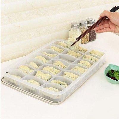 (現貨) 單層帶蓋21格水餃保鮮收納盒 【AP02053】99愛買
