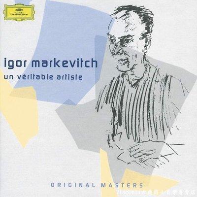 ©【DG】Igor Markevitch:Un véritable artiste馬克維奇:真正的藝術家(9CD)