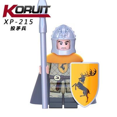 【台中積木老頑童玩具屋】XP215 科睿袋裝積木人偶 冰與火之歌 權力遊戲 中古城堡 投矛兵 KT1029