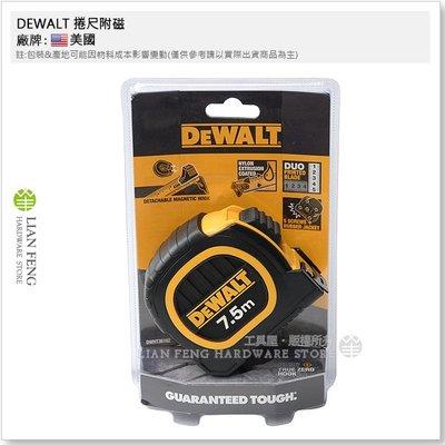 【工具屋】*含稅* DEWALT 捲尺附磁 7.5M × 25mm 公分 橡膠雙面捲尺 DWHT36162 得偉 卷尺