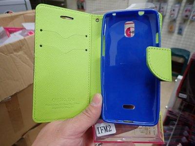 壹 CHENG TAI 鴻海 InFocuS M2 3G版 LTE版 馬卡龍 皮套 鴻M2 雙色十字紋