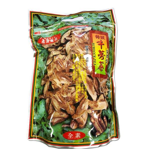 特級牛蒡茶 台灣名產牛蒡茶 自然無添加 純天然 600克/包 上選品種 品質保證 【全健健康生活館】